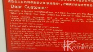 china ervaring